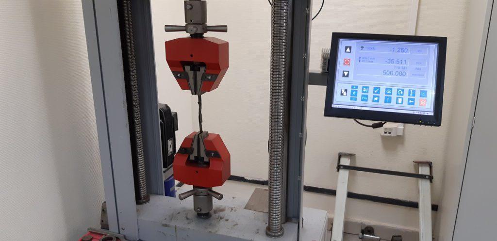 Лаборатория металловедения и механических испытаний